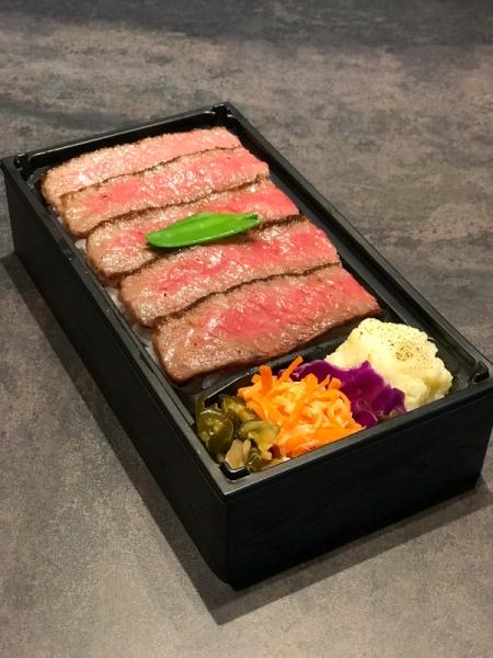 山形牛ステーキ弁当
